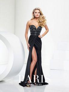 Абитуриетнска рокля с цепка черна