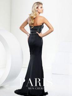 Абитуриетнска рокля русалка