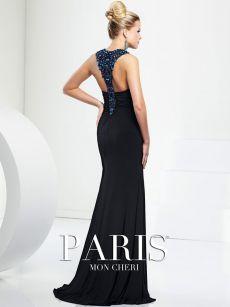 Бална рокля черна дълга